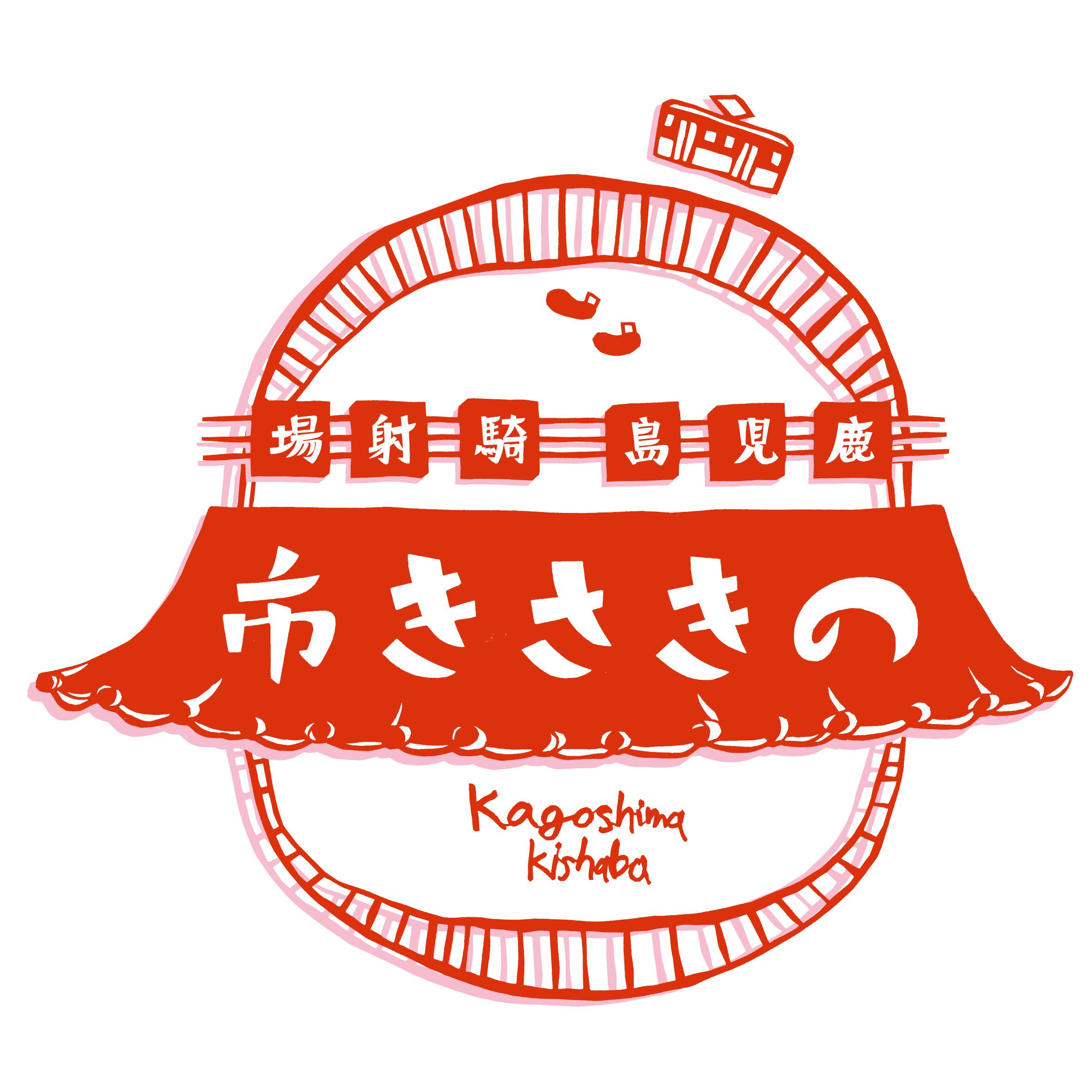 ロゴ1【最終】