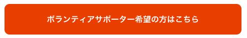 スクリーンショット 2015-10-22 14.15.33