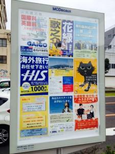 のきさきポスター