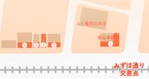 スクリーンショット 2015-11-08 17.46.44