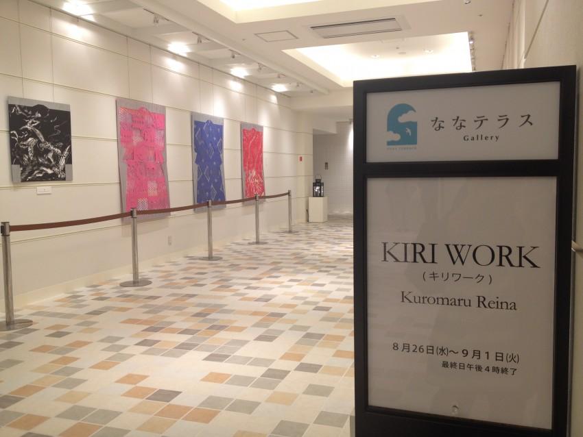 KIRI WORK3
